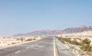Desert Highway in Jordan